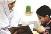 ترغیب کودکان به نماز در نوروز