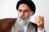 سخنرانی حجت الاسلام میرباقری پیرامون امر به معروف