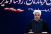 امر به معروف مسئولین خطاب به آقای روحانی+فیلم سخنان روحانی