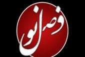 مطالبات امام خامنه ای در زمینه امر به معروف و نهی از منکر