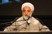 بیانات حجت الاسلام قرائتی