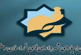 احکام شورای امر به معروف سازمان همیاری شهرداری های استان ابلاغ شد