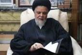 اهمیت امر به معروف در کلام حجت الاسلام هاشمی نژاد