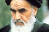 رساله امام خمینی (ره)