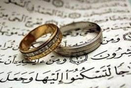 ازدواج صحیح و شرایط آن