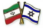 حمایت ایرانیان از اسرائیل، چرا و چگونه؟