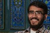مخالفت سازمان عفو بین الملل با اعدام قاتل شهید خلیلی