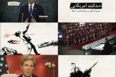 موشن گرافیک صداقت آمریکایی/قسمت اول