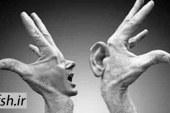 سخنرانی های ارزنده پیرامون غیبت توسط آیت الله ناصری
