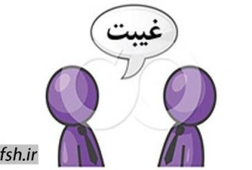سخنرانی های ارزنده پیرامون غیبت توسط حجت الاسلام هاشمی نژاد