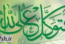 سخنرانی های ارزنده پیرامون ارتباط با خدا توسط حجت الاسلام آقاتهرانی
