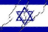 سخنرانی های ارزنده پیرامون صهیونیسم و یهود