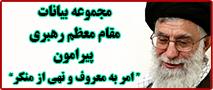 mafahim