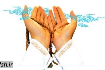 سخنرانی های ارزنده پیرامون دعا توسط اساتید مجرب