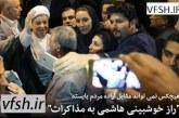 سایت هاشمی رفسنجانی:  نوشیدن جام زهر توسط امام، کام ملت را شیرین کرد!