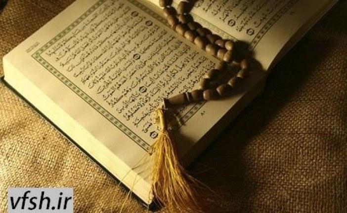 پاسخ قرآن به نیازهای فکری نسل نو/سوره توبه و یونس