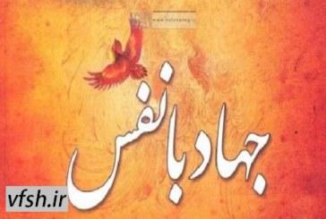 سخنرانی های ارزنده پیرامون هوای نفس و شهوت توسط مرحوم آیت الله مجتهدی