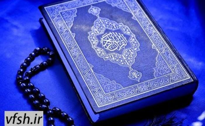 پاسخ قرآن به نیازهای فکری نسل نو/سوره رعد و ابراهیم