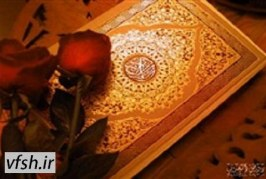 پاسخ قرآن به نیازهای فکری نسل نو/سوره نساء