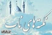 بیان نکته هایی ناب توسط مرحوم آیت الله مجتهدی