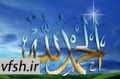 سخنرانی های ارزنده پیرامون شکر نعمت توسط حجت الاسلام میرباقری