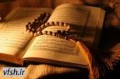 پاسخ قرآن به نیازهای فکری نسل نو/سوره آل عمران