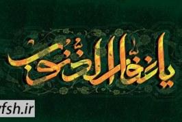 سخنرانی های ارزنده پیرامون توبه و پشیمانی توسط حجت الاسلام هاشمی نژاد