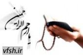 سخنرانی های مفید درباره توبه و پشیمانی توسط استاد حورایی