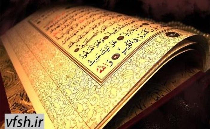 پاسخ قرآن به نیازهای فکری نسل نو/سوره اعراف و انفال