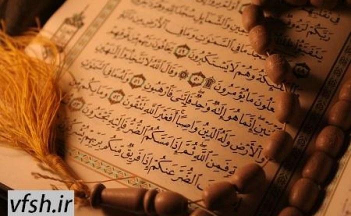 پاسخ قرآن به نیازهای فکری نسل نو/سوره مائده و انعام