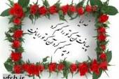 سخنرانی های ارزنده پیرامون بندگی خدا توسط حجت الاسلام آقاتهرانی