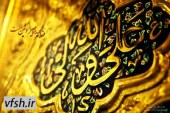 سخنرانی های ارزنده پیرامون امیرالمؤمنین توسط حجت الاسلام هاشمی نژاد