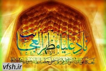 سخنرانی های ارزنده پیرامون امیرالمؤمنین توسط حجت الاسلام رفیعی