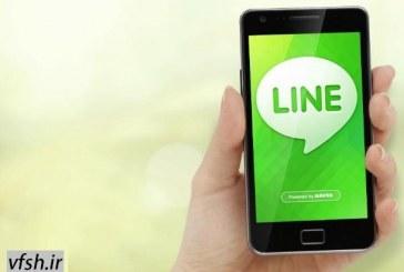 آموزش و مزایای ساخت صفحه یا پیج رسمی در لاین (official Account) + فعال سازی رایگان پیام همگانی نامحدود