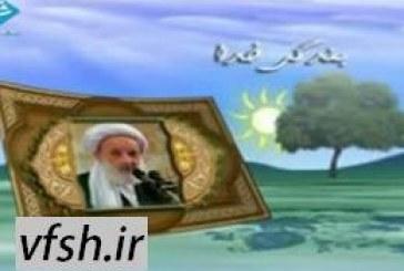 سخنرانی های ارزنده پیرامون بندگی خدا توسط مرحوم آیت الله مجتهدی