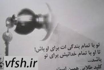 سخنرانی های ارزنده پیرامون بندگی خدا توسط حجت الاسلام رفیعی